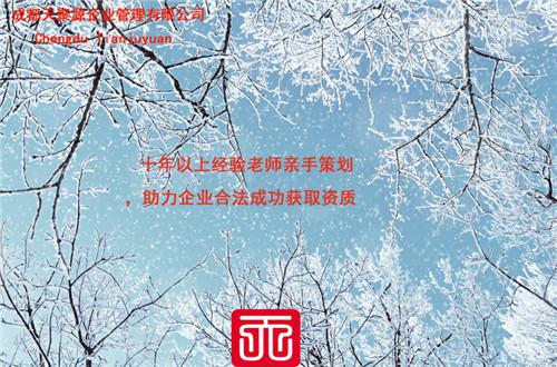 原来,江苏徐州劳务资质转让才是成功的关键啊!