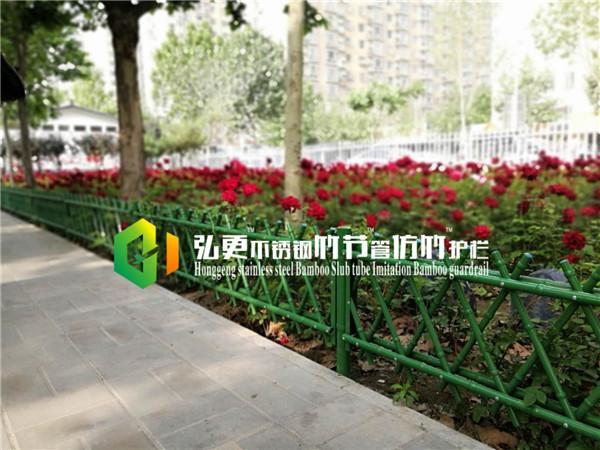 南阳农庄竹节围墙