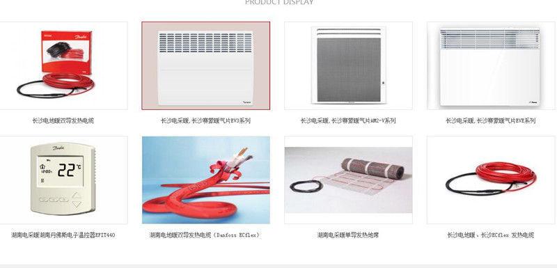 http://www.pingjiangbbs.com/wenhuayichan/57555.html