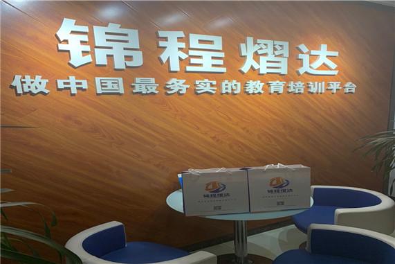 http://www.weixinrensheng.com/jiaoyu/2438273.html