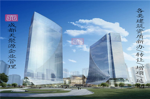 重慶勞務公司轉讓每天靠近一點點