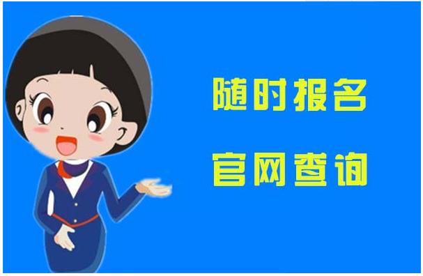 http://www.weixinrensheng.com/zhichang/2184487.html