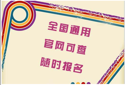 http://www.shangoudaohang.com/kuaixun/310377.html