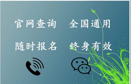 http://www.weixinrensheng.com/zhichang/2211912.html