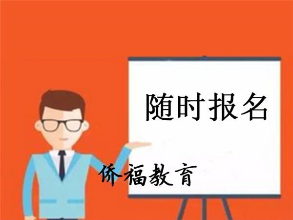 http://www.weixinrensheng.com/jiaoyu/2274197.html