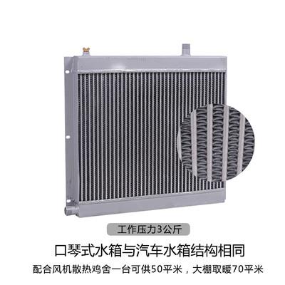 黑龙江生物质养殖环保锅炉价格