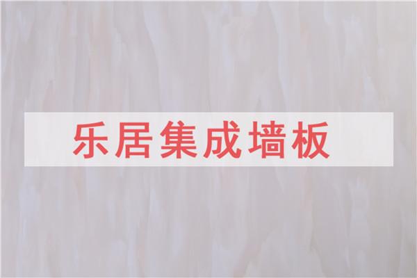 江苏竹木纤维板厂家价格
