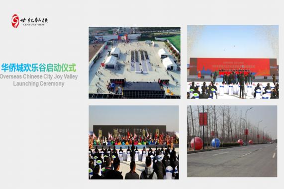 西安会议策划陕西西安公关活动策划公司排名