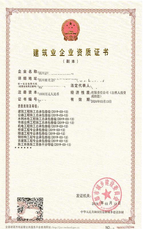 http://www.ncchanghong.com/dushuxuexi/24147.html