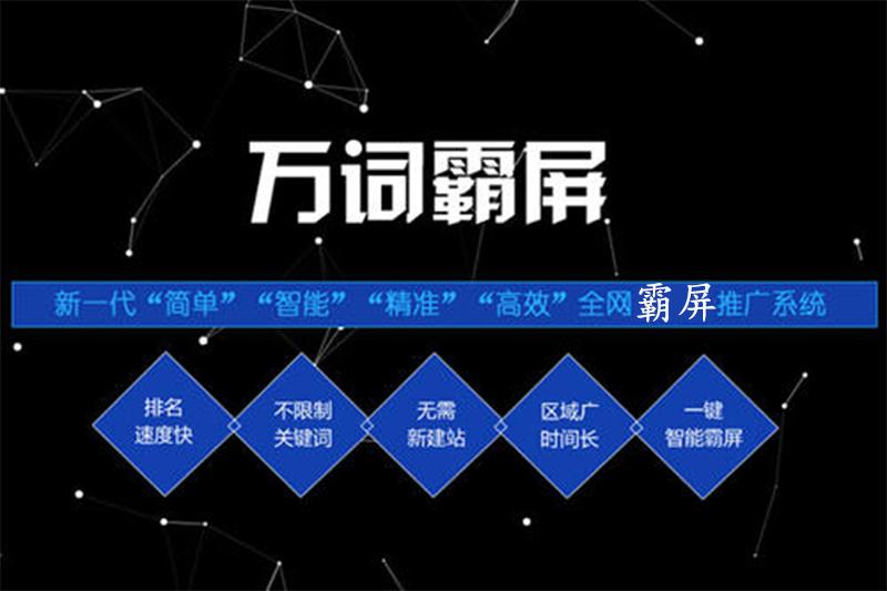 陕西西安大雁塔软文发布推广价格-炫驰科技