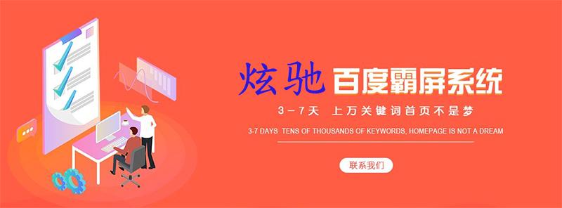 http://www.xaxlfz.com/kejizhishi/128888.html