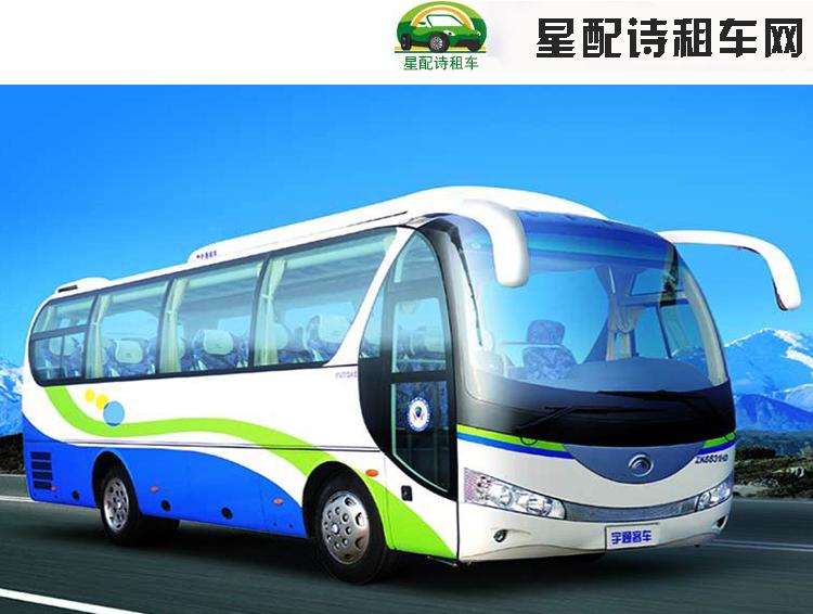 长宁区新泾镇旅游大巴租赁特惠!