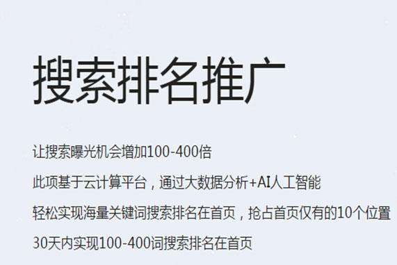 温县企业展示型网站制作 管道行