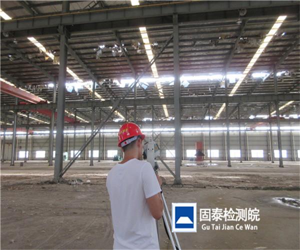 安徽蚌埠房屋检测收费透明
