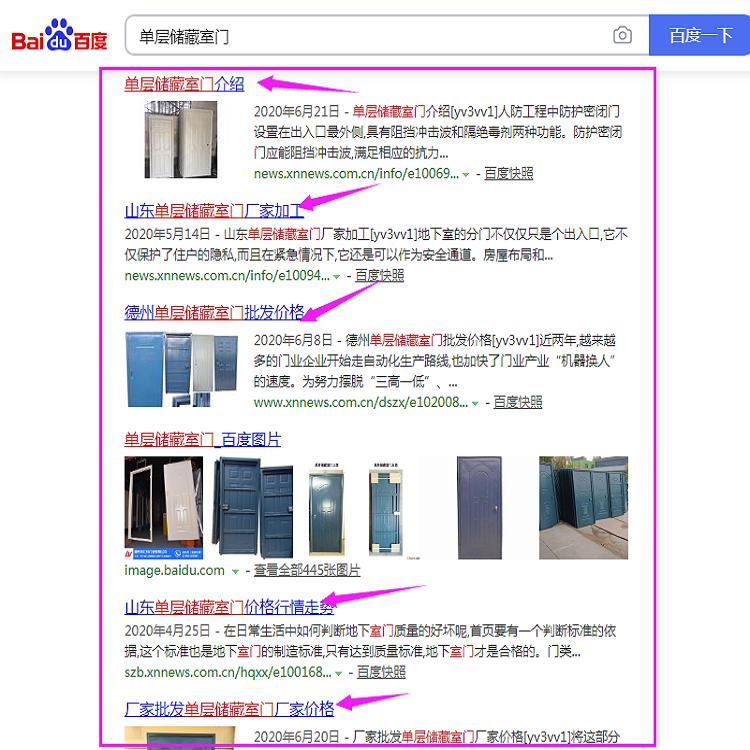 湖南网络策划大图