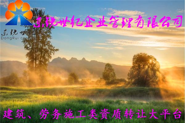 桂平劳务公司转让,建筑总承包资