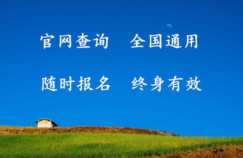 http://www.edaojz.cn/yuleshishang/664215.html