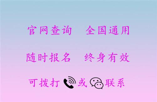 <strong>甘肃金昌易学文化传承师报名考试</strong>