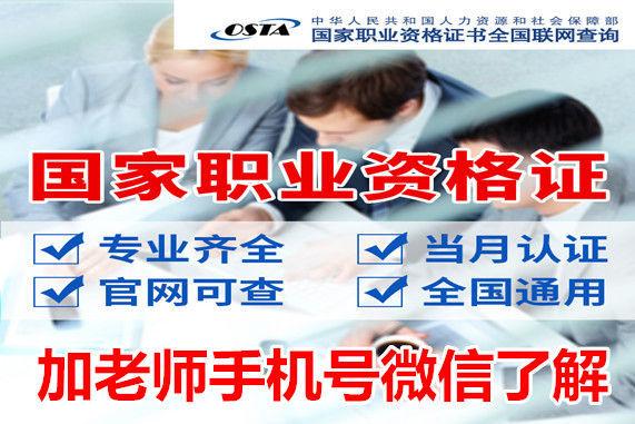 http://www.weixinrensheng.com/jiaoyu/2254102.html