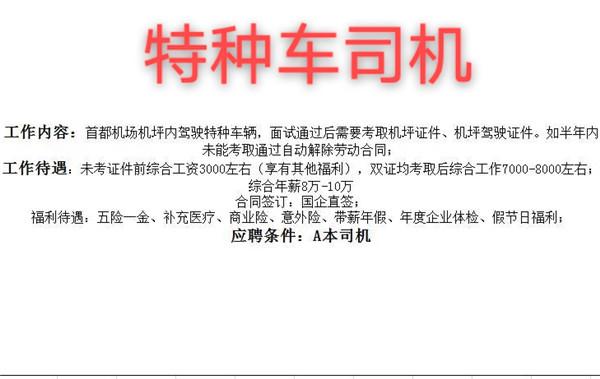 2021年2月28日北京晚上酒吧兼职招聘聘模特南京最火爆的KTV华美汇商务会所