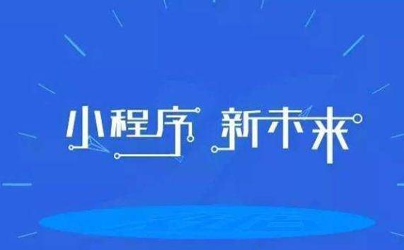 http://www.weixinrensheng.com/kejika/2597212.html