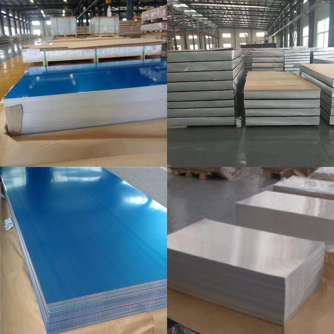 方正5052氧化铝板价格常州铝板