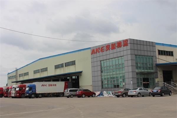 http://www.21gdl.com/guangdongjingji/347055.html