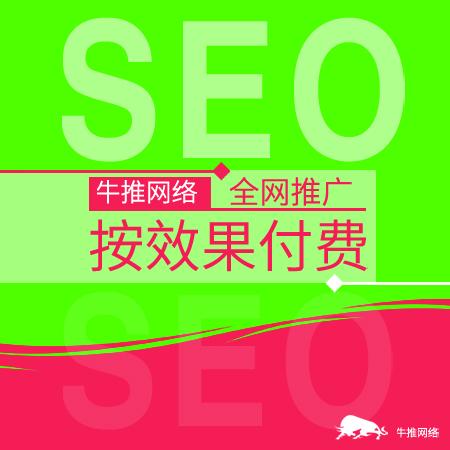 http://www.chnbk.com/shishangchaoliu/13871.html