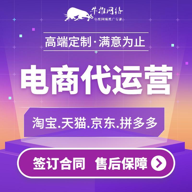 城黄风暴2021年4月9日上海招聘信息网暗访2021228成都晚场雇用尔国26个