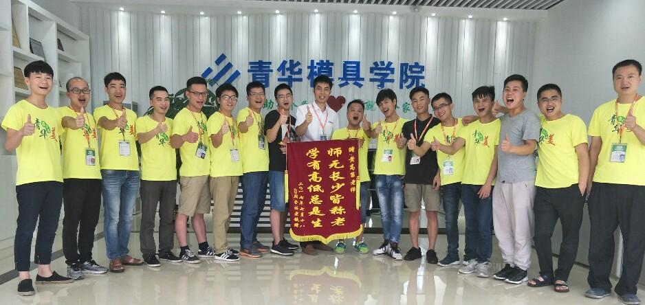 http://www.reviewcode.cn/yunweiguanli/152300.html