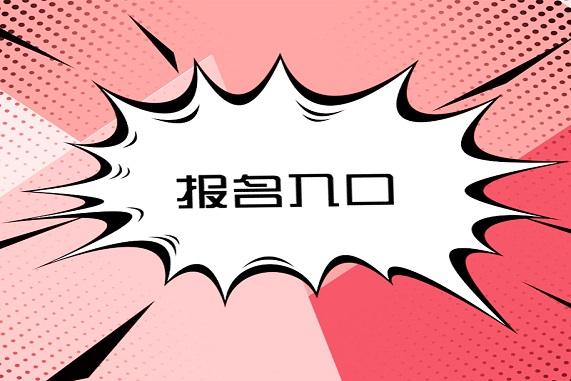 http://www.nowees.com/jiaoyu/2559154.html
