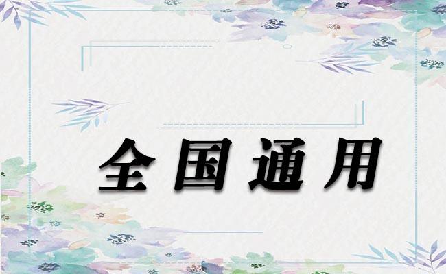 http://www.weixinrensheng.com/shenghuojia/2440051.html
