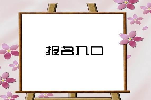 http://www.weixinrensheng.com/sifanghua/2566253.html
