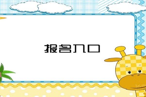 http://www.weixinrensheng.com/shenghuojia/2440062.html