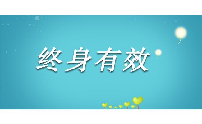 http://www.weixinrensheng.com/jiaoyu/2595265.html