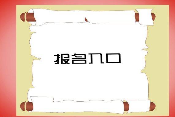 /jiaoyu/2664241.html