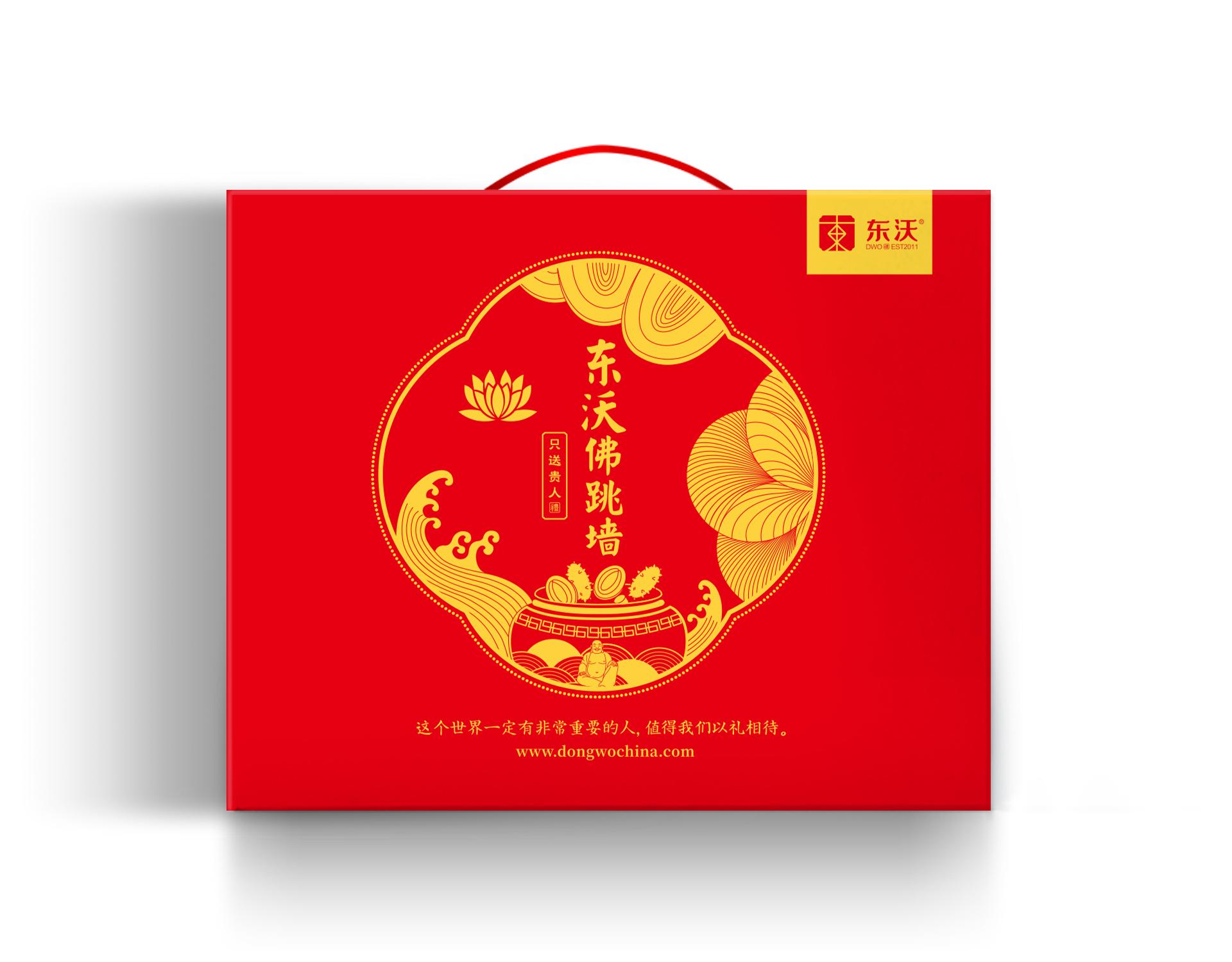http://www.weixinrensheng.com/meishi/2613454.html