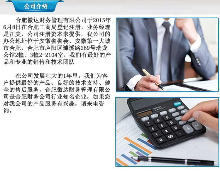http://www.ahxinwen.com.cn/anhuilvyou/167621.html
