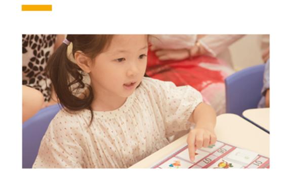 太原早教机构排名专注早教-教育文化社区