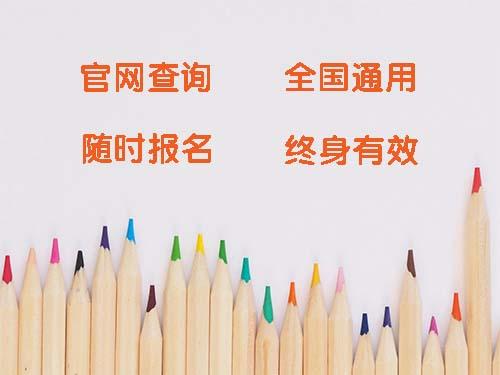 http://www.sqhuatong.com/suqianfangchan/20647.html