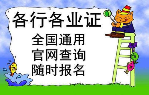 http://www.qwican.com/jiaoyuwenhua/4530423.html
