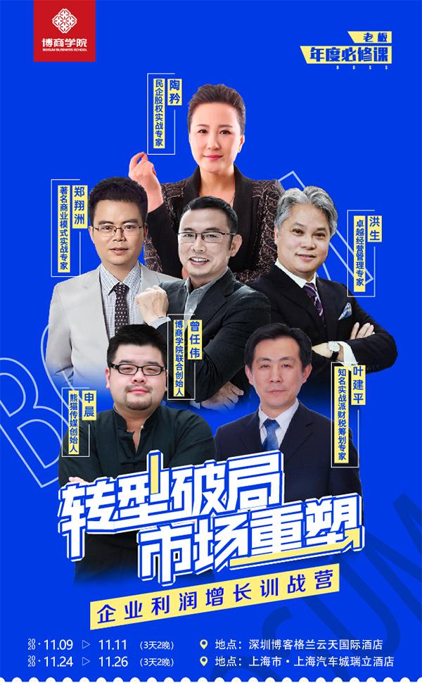 http://www.weixinrensheng.com/zhichang/2699361.html