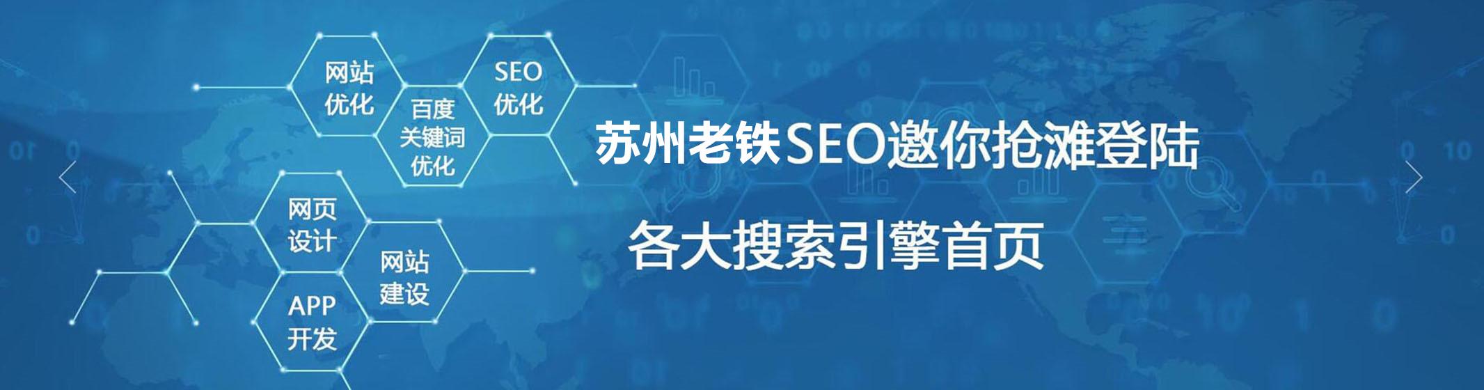 江苏百度首页网站推广发帖团队