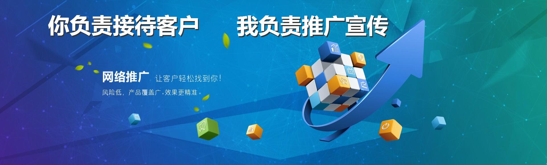 江苏苏州首页微博推广服务