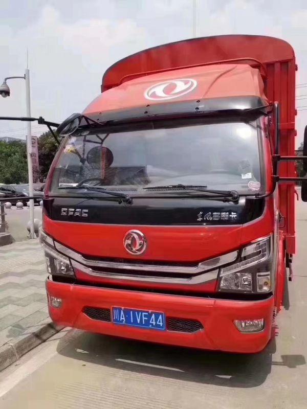 http://www.880759.com/zhanjianglvyou/24534.html
