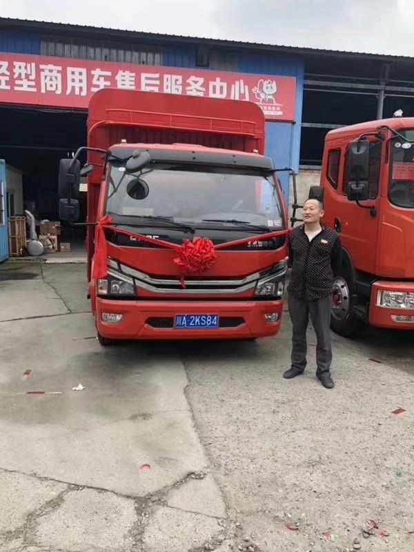 成都到都江堰聘用4.2米货车司机