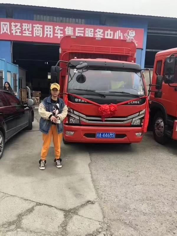 成都到都江堰聘用4.2米货车司机跑完一趟能赚多少钱