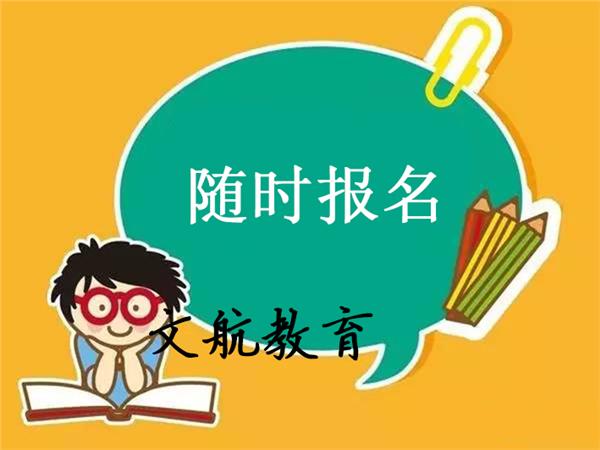 http://www.hjw123.com/huanjingyaowen/129593.html