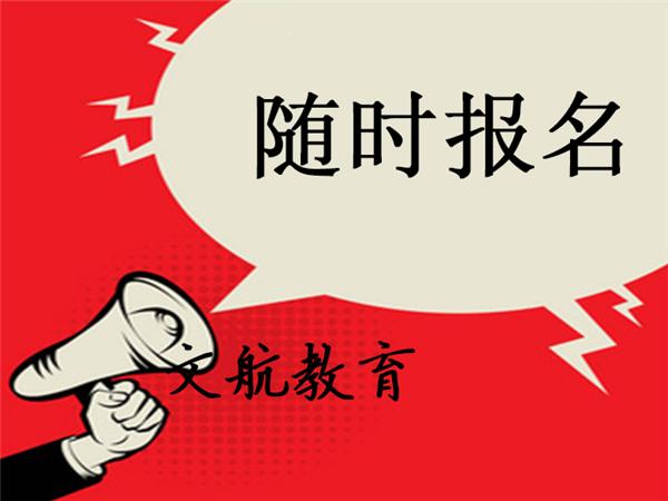 http://www.weixinrensheng.com/jiaoyu/2221920.html