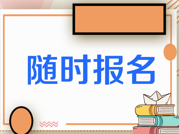 KTV篮脚排活动等仍久夜店招聘南京:影剧场